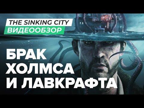 Обзор игры The Sinking City