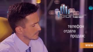 Корпоративный фильм апарт-отеля Pioneer YES | Apart hotel YES presentation