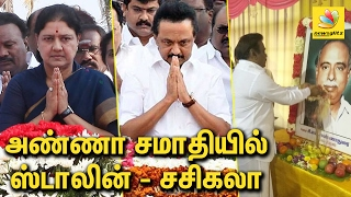 Sasikala and Stalin paid homage at the grave of Anna