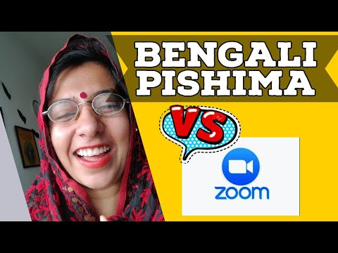 Bengali Pishima Vs Zoom Call | Funny Zoom Meeting | Lockdown days | #lockdown #zoomcall