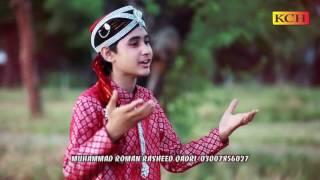 vuclip Madina Madina Karaindy Wdy Hen || Roman Rasheed Qadri ||