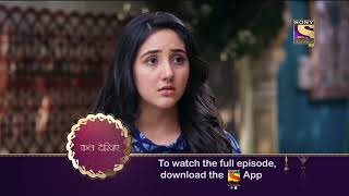 Patiala Babes - पटियाला बेब्स - Ep 272 - Coming Up Next