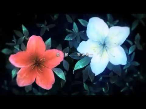 愛の贈り物 Ai No Okurimono