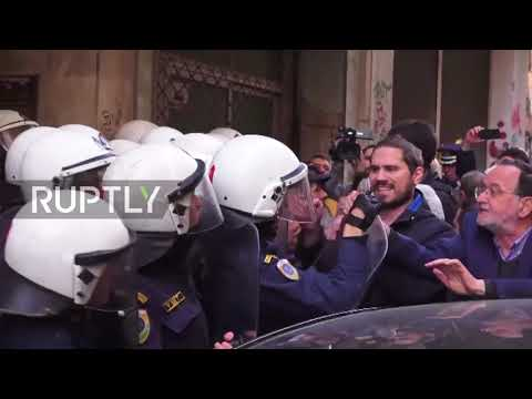 Greece: Scuffles break out at anti-auction protest in Athens