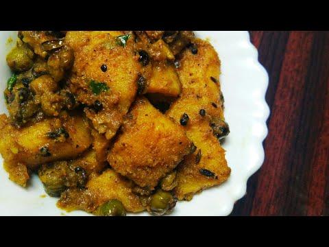 Aloo Matar Recipe| How to Make Aloo Matar| Aloo Matar kids Sabji