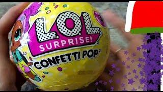 ЛОЛ БРАКОВАННЫЙ ??!  Конфетти Поп #LOL CONFETTI POP обзор #37