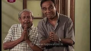 Nisala Vila -  නිසල විල | Episode -13 | 2018-12-13 | Rupavahini TeleDrama Thumbnail