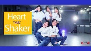 "TWICE(트와이스) ""Heart Shaker"" K-Pop Dance Cover"