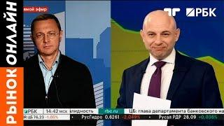 TeleTrade на РБК - Рынок. Онлайн, 21.12.2018
