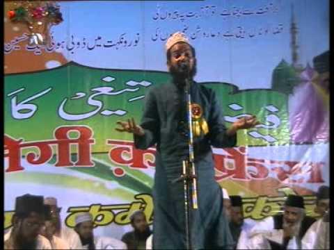 New 2015 Urdu (Naat)    Jo Bhi Nabi Ke Ishq Me    Zainul Abedin