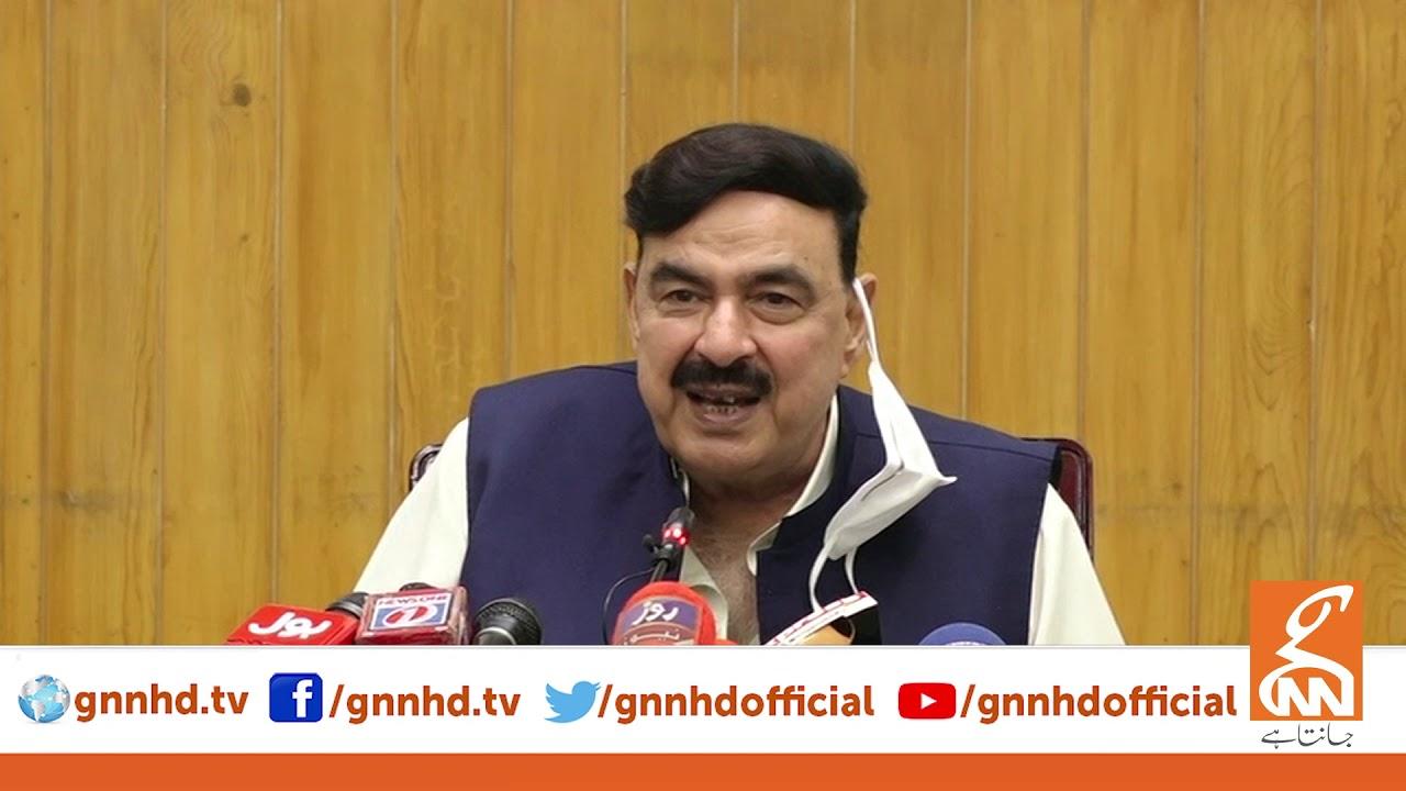 Sheikh Rasheed Ahmad complete news conference   GNN   04 July 2020