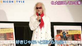 歌手の内田裕也(73)が14日、都内で行われた映画『ビル・カニンガム&...