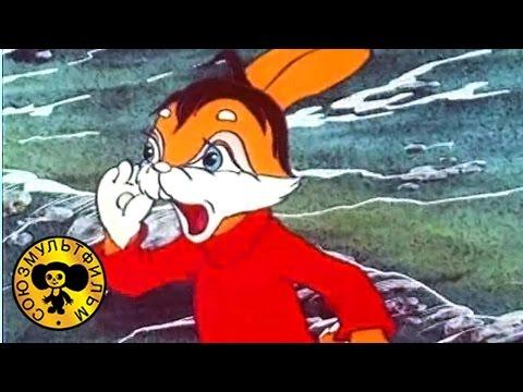 Приключение на плоту | Советские мультфильмы для детей