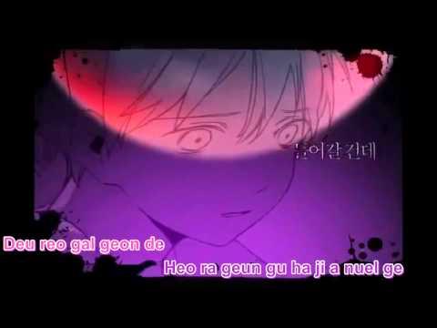 【Karaoke】Hide and Seek【on vocal】