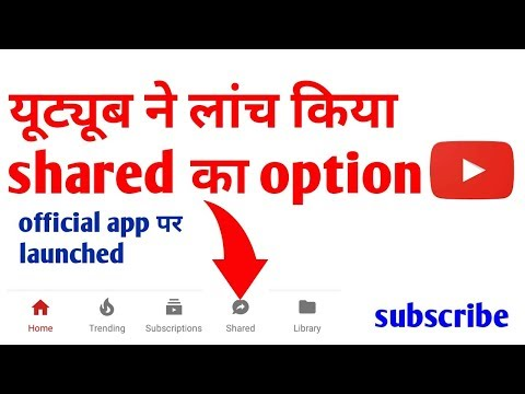 Share option launched on official youtube app