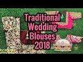 Heavy Wedding Blouse | Wedding Silk Pattu Saree Blouse | Traditional Blouse Designs for Sarees