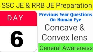 Day 6 - Questions on Human Eye || SSC JE & RRB JE Preparation 2019 ~ Hindi