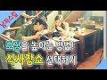 수원 망포동 부함식당