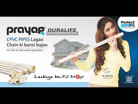 How to Install CPVC Pipes  - 3D Video