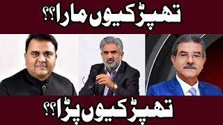 Fawad Ch Vs Sami Ibrahim!! Live With Nasrullah Malik | Full Program | 15 June 2019 | Neo News