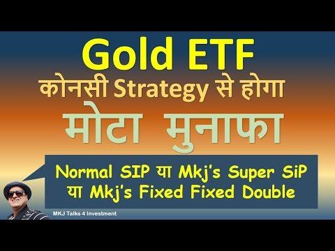 Should We Invest In Gold ETF