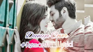 ||New Love Song Female Version || New Hindi Female Version ringtone 2019 #RømanticWørld #Duniya