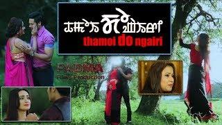 Thamoido Ngairi full movie   Watch on CPS Manipuri Movies App