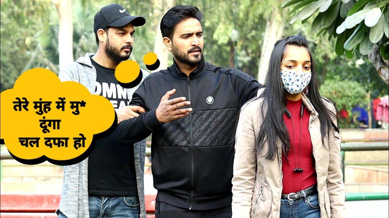 लड़की ने लड़के का होटल में बनाया गंदा Mms और दी वायरल करने की धमकी   Yash Choudhary