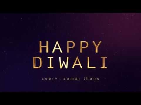 Seervi Samaj Thane || Happy Diwali || 2017