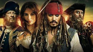 Пираты Карибского моря: Все Фильмы (2003-2017)