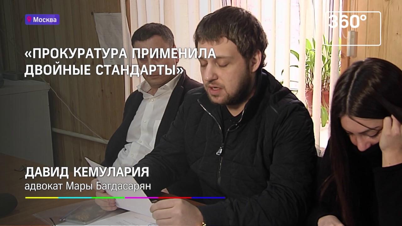 Мара Багдасарян обратится к президенту из-за решения о лишении прав