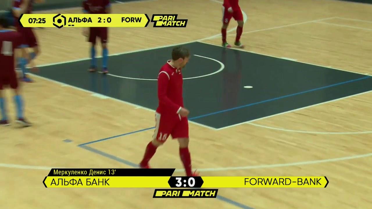 Огляд матчу | Альфа Банк 6 : 3 Forward-Bank