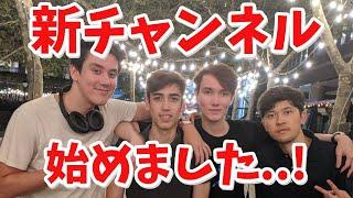 【顔出し開始】新チャンネル始めました!! 登録してね!!