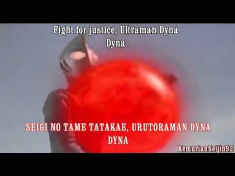 Ultraman Dyna OP vietsub