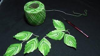 Вязание крючком - Листики(, 2014-03-26T22:44:42.000Z)