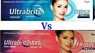 Ultrabrite Cream Vs Ultrabrite Forte  Cream Difference Ultrabrite Cream Or UltraBrite Forte Cream