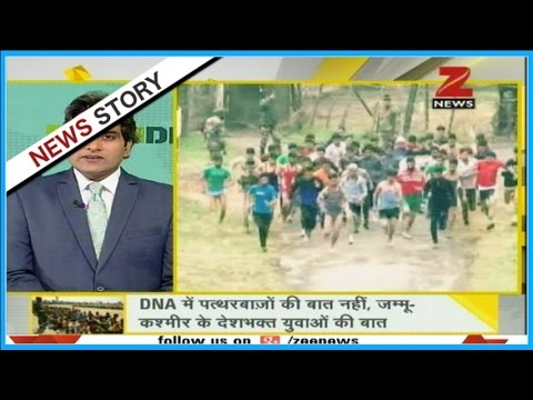 DNA: Hundreds of Kashmiri youth took part in military admission camp