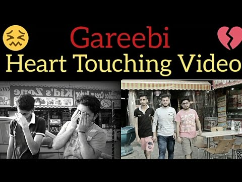 Gareebi - Heart Touching Video | PBVB |