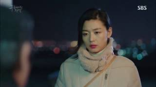 The Legend Of The Blue Sea Episode 16 Scene 1