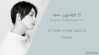 SEVENTEEN (세븐틴) - VOCAL UNIT - Don't Listen in Secret (몰래 듣지 마요) (Color coded Han/Rom/Eng) lyrics mp3