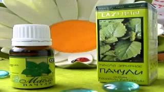 видео Эфирное масло пачули