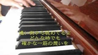 嵐・Arashi『ギフト』<Piano・歌詞つき>