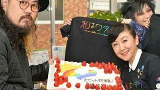 女優東ちづる(58)が20日、都内で、映画初プロデュースを務めた「私は...