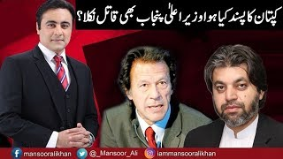 To The Point With Mansoor Ali Khan   18 August 2018   Express News