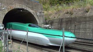 東北新幹線 迫力の高速通過映像集 トンネル出口編 Ver.2 Shinkansen passing thumbnail