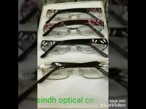 ef315cc97df34f Sindh dental   optical center - YouTube