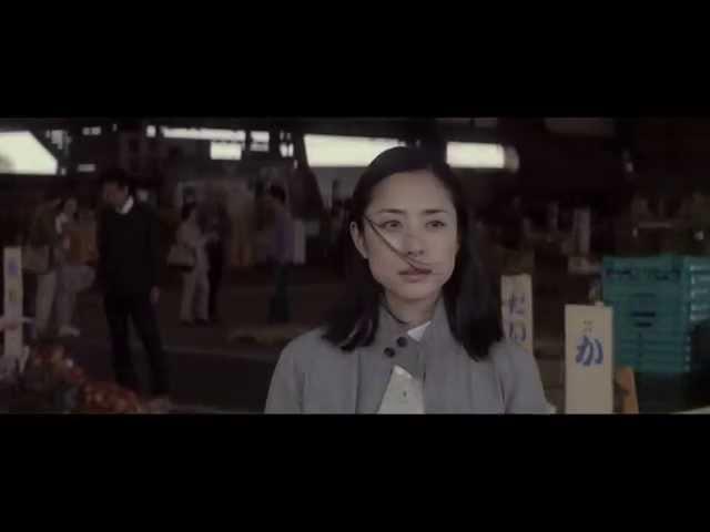 映画『岸辺の旅』予告編