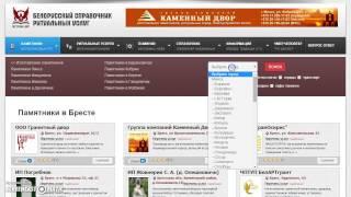Памятники в Жабинке: изготовление памятников в Жабинке(, 2015-06-20T19:31:40.000Z)