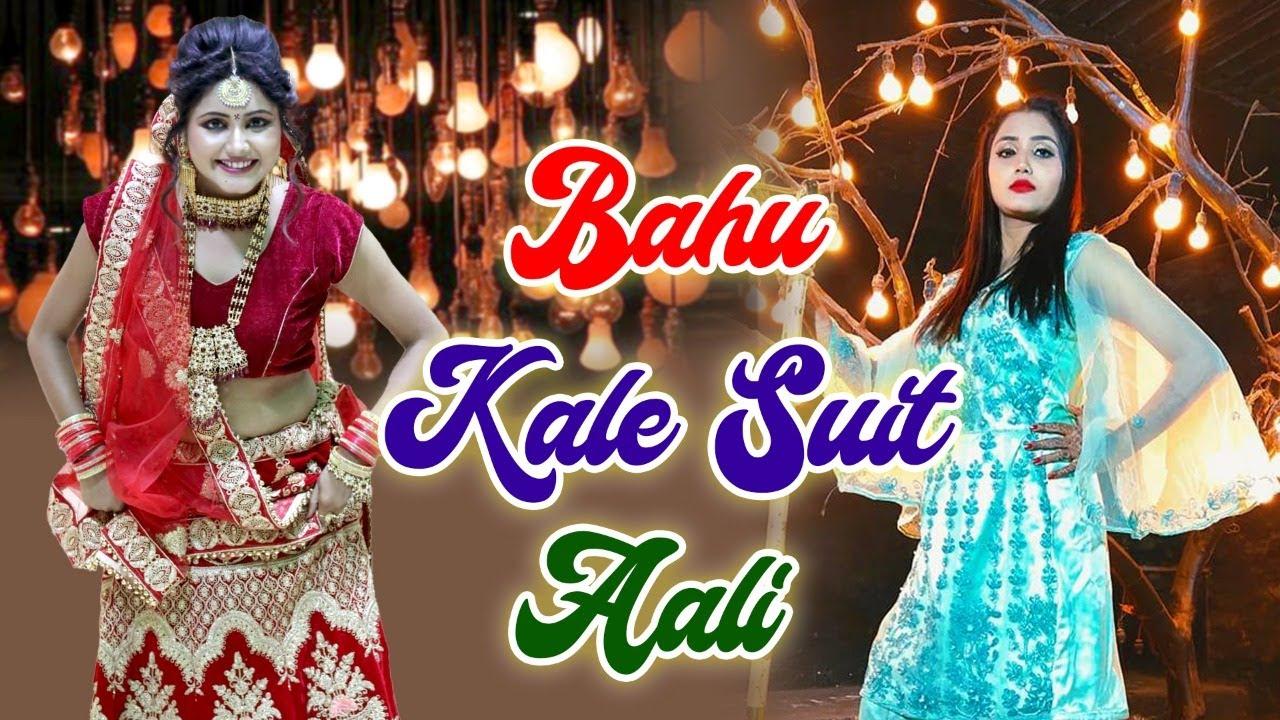 Bahu Kale Suit Aali (Official Video) Pooja Punjaban || Jaji King|| New Haryanvi Songs Haryanavi 2021