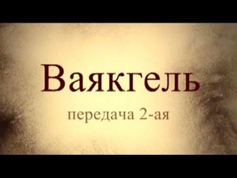 Работа в Минске - 2969 вакансий в Минске, поиск работы